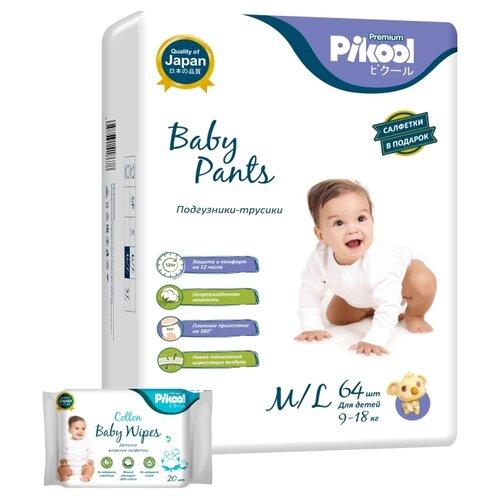 Купить Pikool трусики Premium M/L (9-18 кг) 64 шт. + влажные салфетки Premium 20 шт., Подгузники