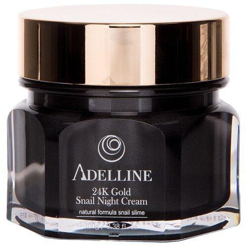 Adelline 24K Gold Snail Night Cream Ночной крем для лица, 100 г