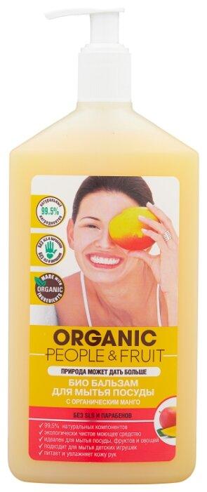 Organic People Бальзам для мытья посуды Манго