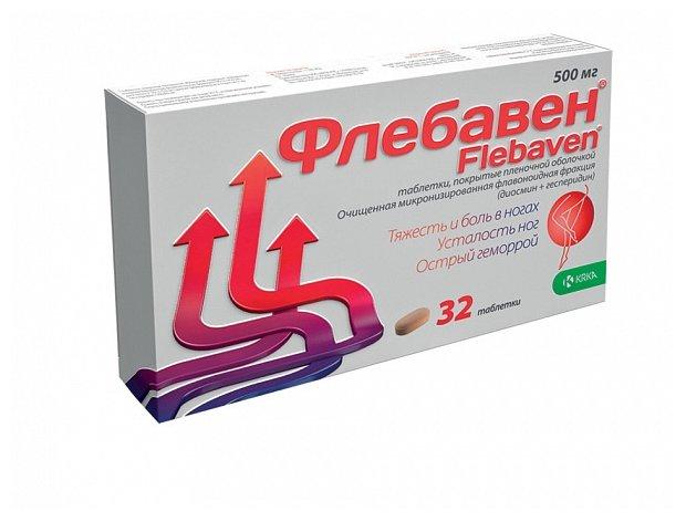 Флебавен таб. п/о плен. 500 мг №32