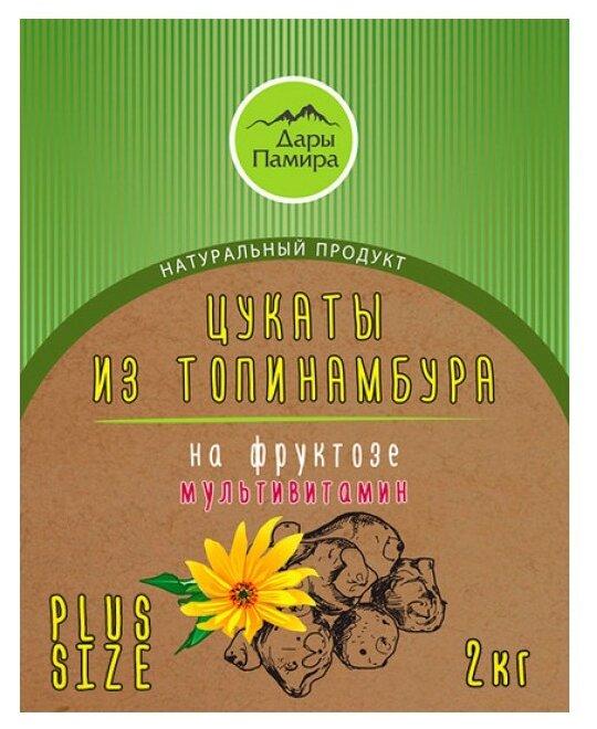 Цукаты Дары Памира Мультивитамин из топинамбура, 2 кг