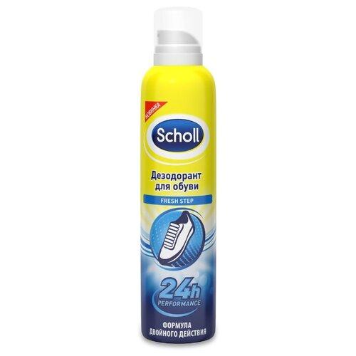 Scholl Дезодорант для обуви Fresh Step 150 мл бутылка