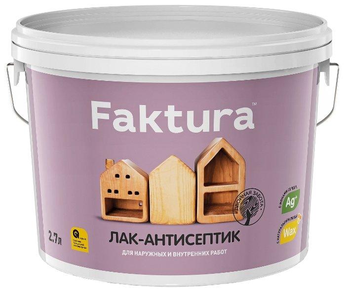 Лак Faktura Лак-антисептик (2.7 л)