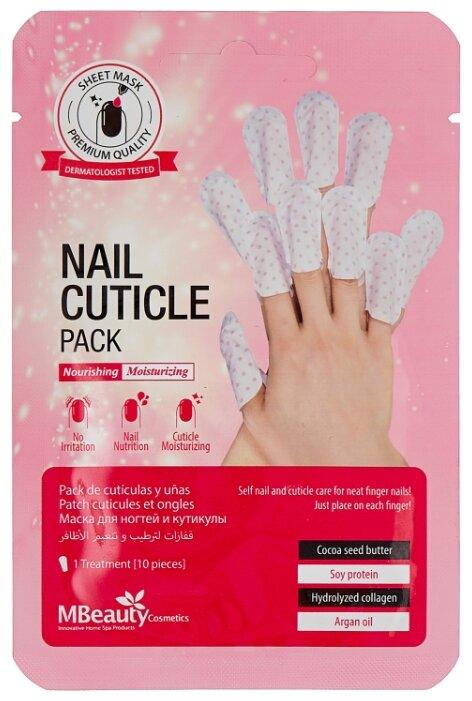 Маска для ногтей и кутикулы Nail Cuticle