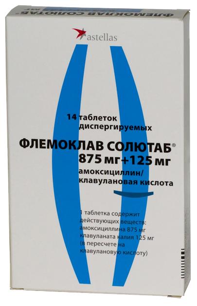 Флемоклав солютаб таб. дисперг. 875мг+125мг №14