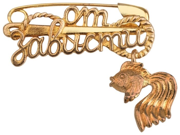 MILAND Булавка-брошь от зависти Золотая рыбка