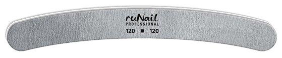 Runail Профессиональная пилка для искусственных ногтей, 120/120 грит