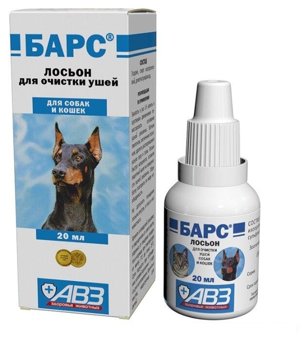Лосьон Барс (АВЗ) для чистки ушей собак
