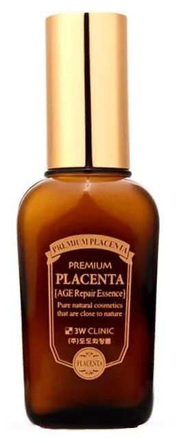 3W Clinic Premium Placenta Intensive Essence Эссенция