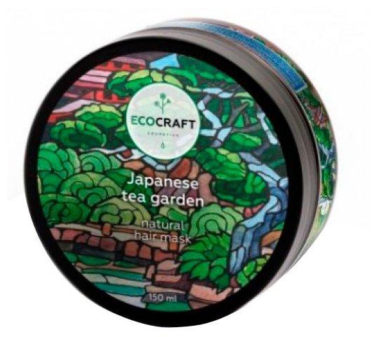 EcoCraft Маска для волос для увлажнения