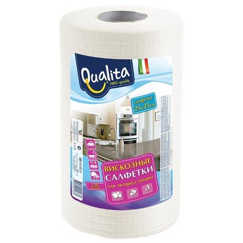 Салфетка Qualita в рулоне 120 шт салфетка для уборки qualita 18 20 см 5 шт