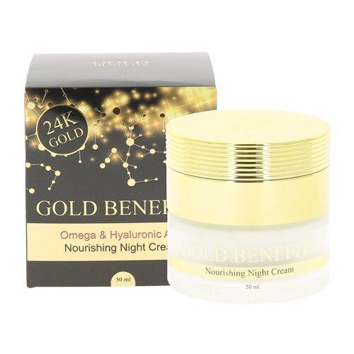 Gold Benefits Omega & Hyaluronic Acid Nourishing Night Cream Питательный ночной крем для лица, 50 мл