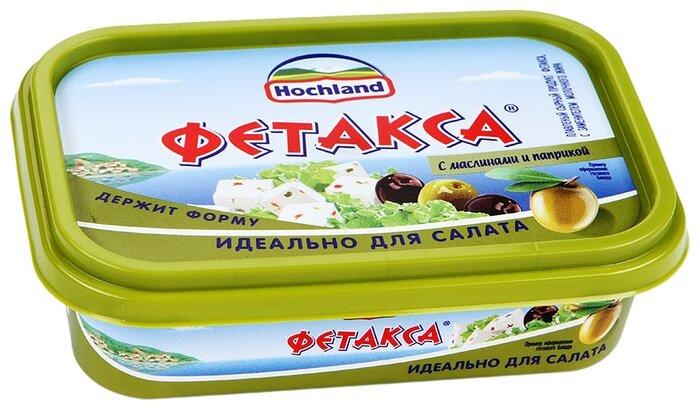 Сыр плавленый Фетакса Hochland с маслинами и паприкой 45%, 200 г