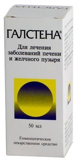 Галстена капли гомеопат 50мл — купить по выгодной цене на Яндекс.Маркете