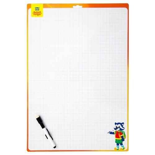 Купить Доска для рисования детская Мульти-Пульти 2-х сторонняя с маркером (252762) оранжевый, Доски и мольберты