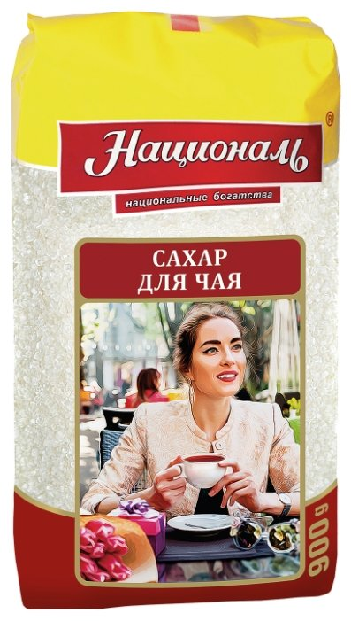 Сахар кристаллический Националь белый, 900 г