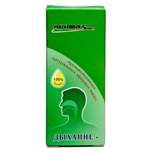 AROMA'Saules смесь эфирных масел Дыхание+ 10 мл