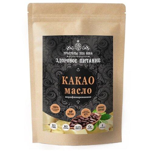 Продукты ХХII века Масло какао нерафинированное 0.2 кгМасло растительное<br>