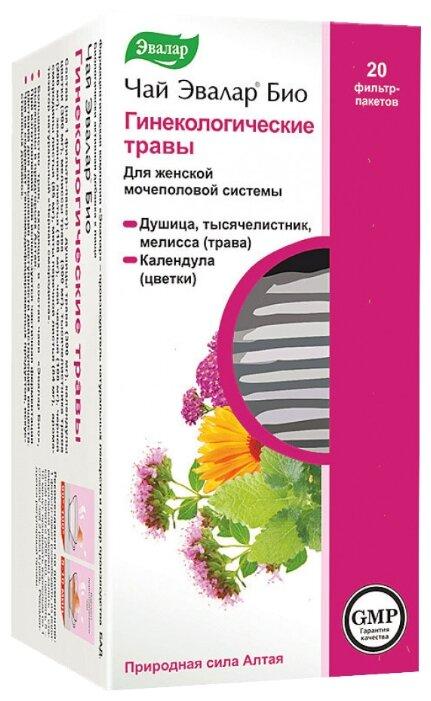 Лекарственный препарат Чай Эвалар Био Гинекологические травы ф/пак 1.5г №20