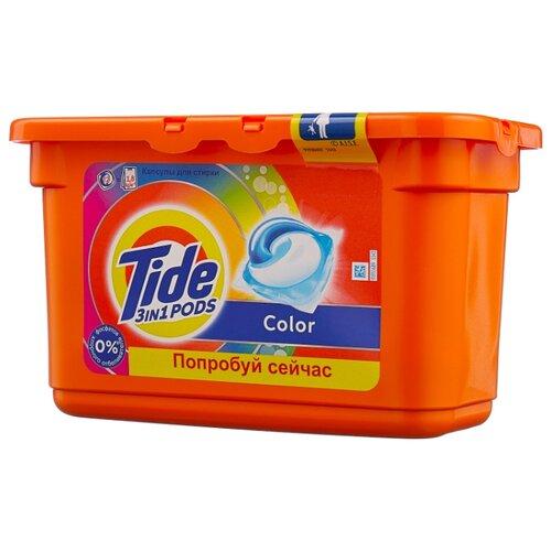 Капсулы Tide Color, контейнер, 12 шт капсулы альпийская свежесть tide