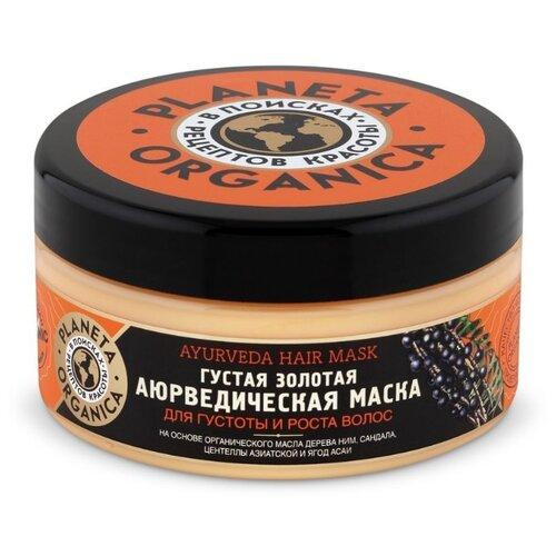 Planeta Organica Рецепты красоты со всего мира Густая золотая аюрведическая маска, 300 мл густая себорея кожи