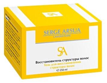 Serge Arsua Laboratoire Гель для восстановления структуры волос