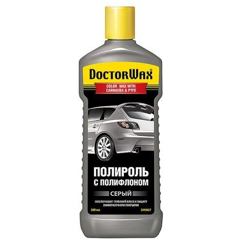 Doctor Wax полироль для кузова с полифлоном DW8457 серый, 0.3 л doctor wax полироль для кузова черный dw8316 0 3 л