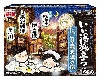 Hakugen Соль для ванны Банное путешествие