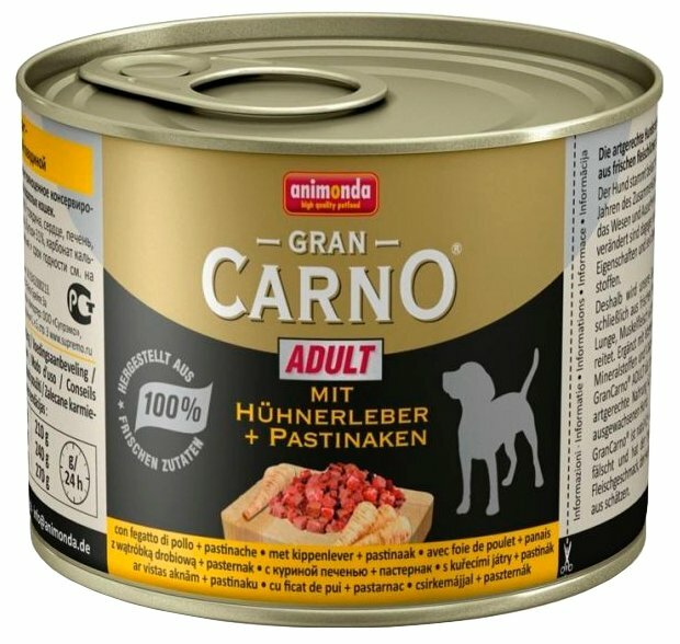 Корм для собак Animonda GranCarno печень с пастернаком 200г
