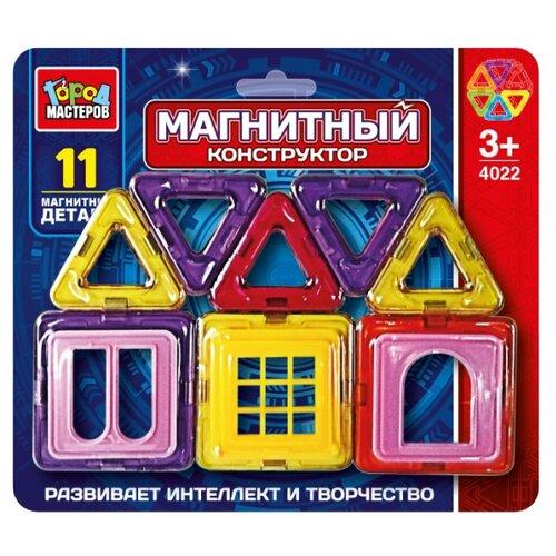 Купить Магнитный конструктор ГОРОД МАСТЕРОВ Магнитный 4022, Конструкторы