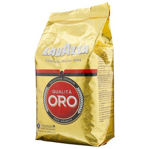 цена Кофе в зернах Lavazza Qualita Oro, арабика, 1000 г онлайн в 2017 году