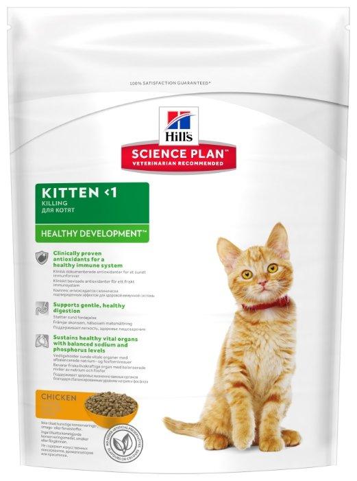Корм для котят Hill's Science Plan с курицей