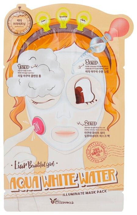 Elizavecca 3-шаговая тканевая увлажняющая маска Aqua White Water Illuminate Mask