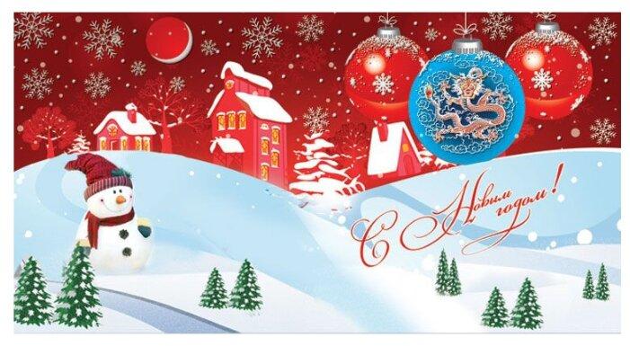 Открытка Творческий Центр СФЕРА С Новым годом! (НТ-4731), 1 шт.