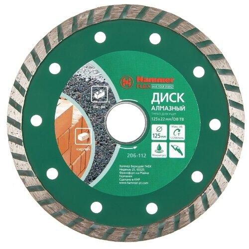 Фото - Диск алмазный отрезной Hammer Flex 206-112 DB TB new, 125 мм 1 шт. диск алмазный отрезной hammer flex 206 103 db sg 150 мм 1 шт