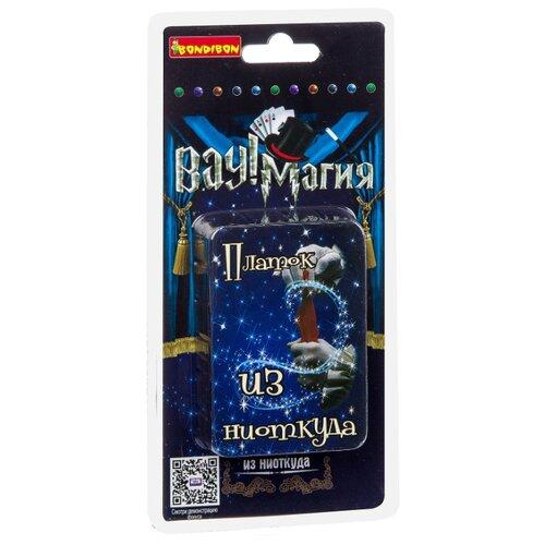 Купить Набор для фокусов BONDIBON Платок из ниоткуда ВВ2933, Настольные игры