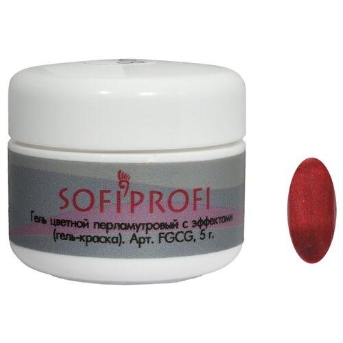 Краска Sofiprofi перламутровая с эффектами 113Краски<br>