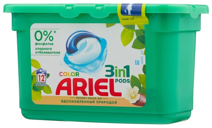 Гель для стирки ARIEL Автомат в растворимых капсулах Liquid Capsules Масло Ши 12X27г