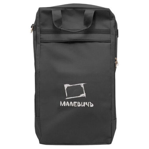 Сумка художника Малевичъ для МЛ-15 (195082/195083) черный малевичъ скетч сумка для художника малевичъ 36х46 см
