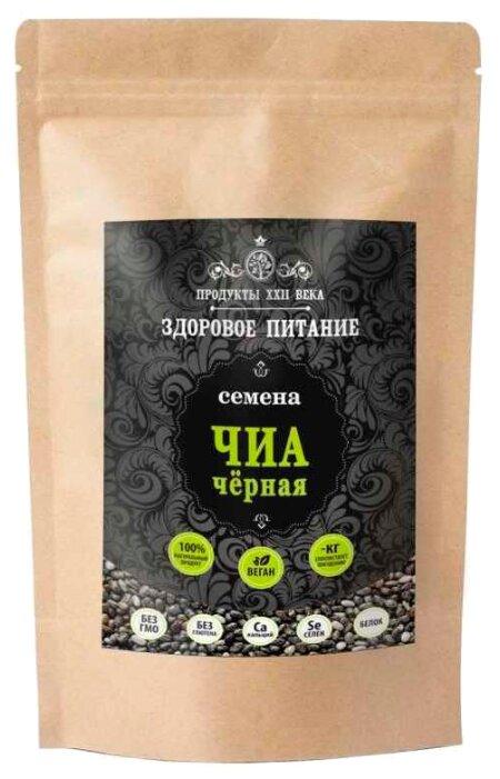 Продукты ХХII века Чиа черная семена, 200 г