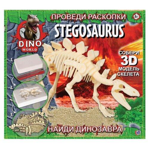 Купить Набор для раскопок HTI Стегозавр, Наборы для исследований