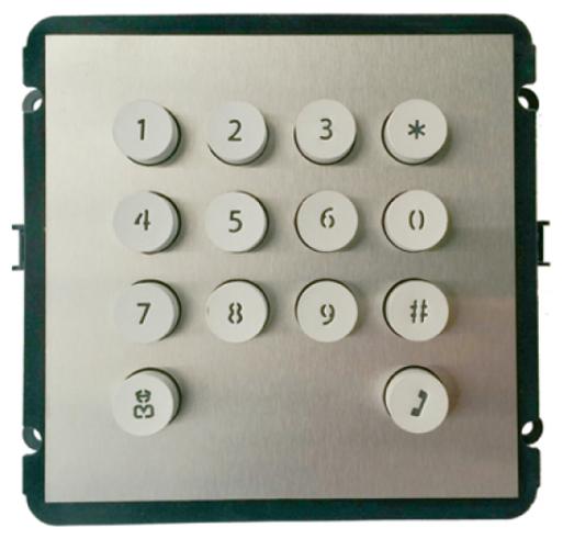Функциональный модуль для дверной станции/домофона Dahua VTO2000A-K