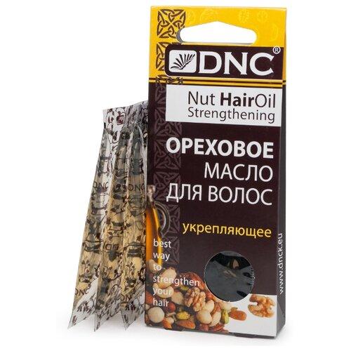 DNC Ореховое масло для ухода за волосами (укрепляющее), 15 мл, 3 шт. косметика для мамы dnc масло для ресниц укрепляющее 12 мл