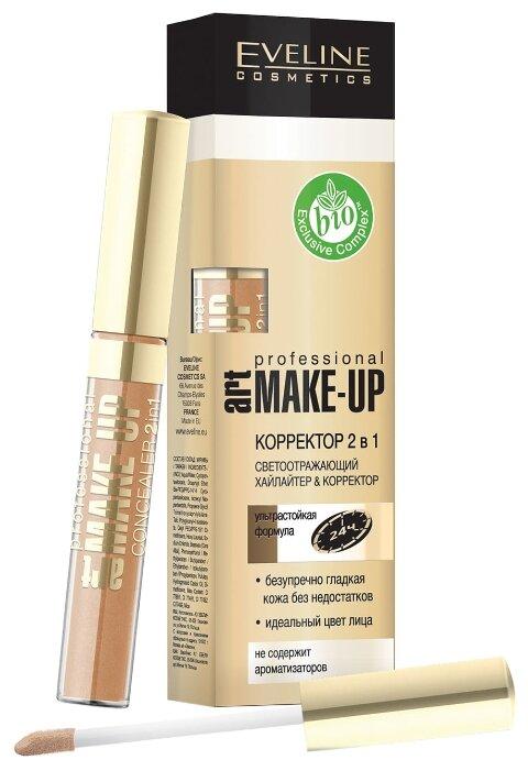 Eveline Cosmetics Корректор 2 в 1 Art Professional Make-Up