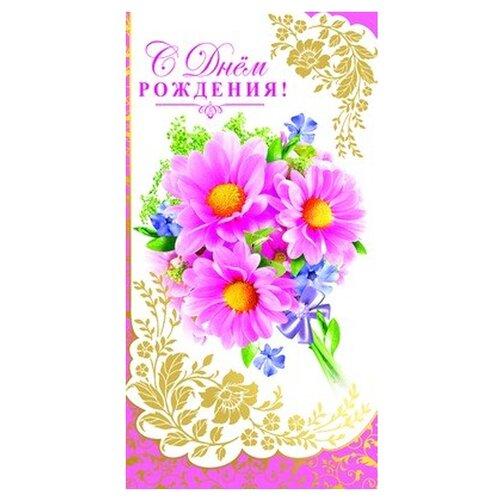 Открытки вертикальные к дню рождения, нежностью открытки