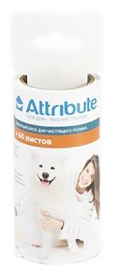Attribute запасной блок для ролика клеящегося ACR060 60 листов