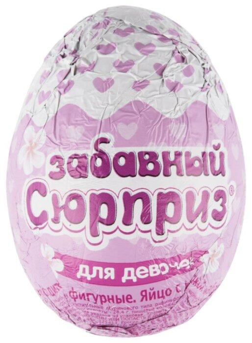 Шоколадное яйцо Забавный Сюрприз для девочек с игрушкой