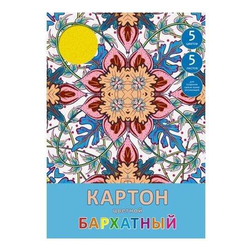 Купить Цветной картон бархатный Волшебные узоры Канц-Эксмо, 20x28 см, 5 л., 5 цв., Цветная бумага и картон