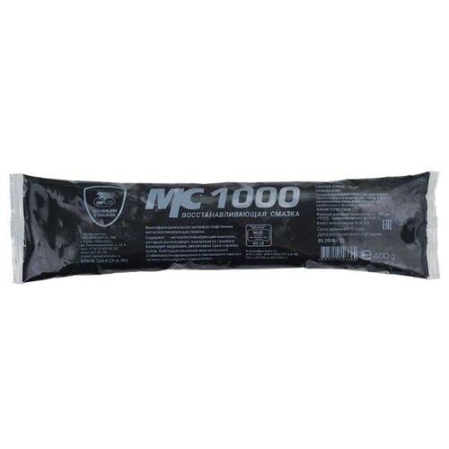 Автомобильная смазка ВМПАВТО МС 1000 0.4 кг