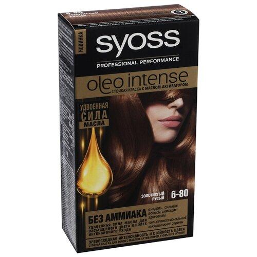 Syoss Oleo Intense Стойкая краска для волос, 6-80 Золотистый русый syoss oleo intense краска для волос тон 7 10 натуральный светло русый 115 мл